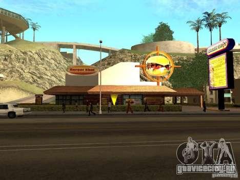 New Burger Shot для GTA San Andreas