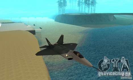 YF-22 Standart для GTA San Andreas вид сзади