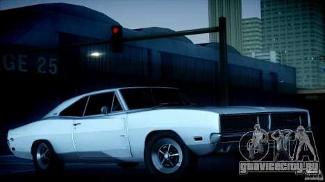 Direct B 2012 v1.1 для GTA San Andreas девятый скриншот