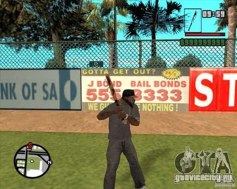 Кровавая бита для GTA San Andreas второй скриншот
