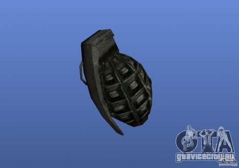 Grenade для GTA 4 второй скриншот