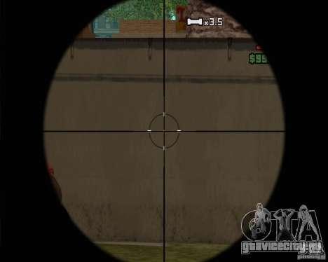 Прибамбасы для оружия для GTA San Andreas седьмой скриншот