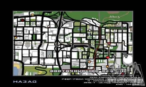 Автомойка для GTA San Andreas третий скриншот