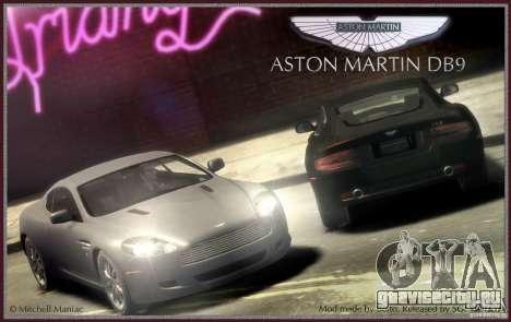 Aston Martin DB9 для GTA 4