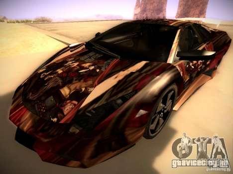 Lamborghini Reventon для GTA San Andreas вид снизу