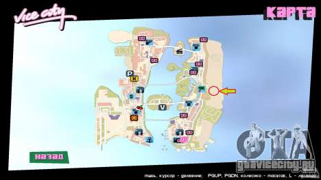 Vice City Beach-Park для GTA Vice City четвёртый скриншот