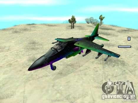 Colorful Hydra для GTA San Andreas вид справа