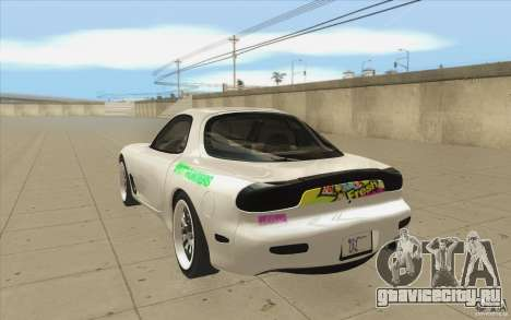 Mazda FD3S - Ebisu Style для GTA San Andreas вид сзади слева
