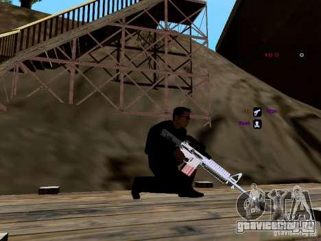 Ice Weapon Pack для GTA San Andreas двенадцатый скриншот