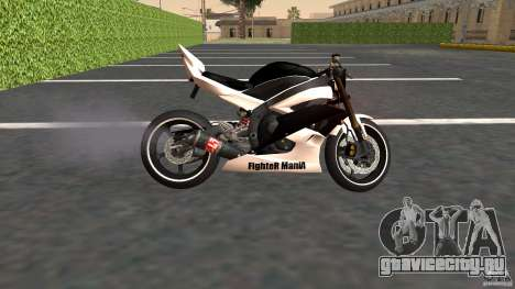 Yamaha YZF-R6 Street Fighter для GTA San Andreas