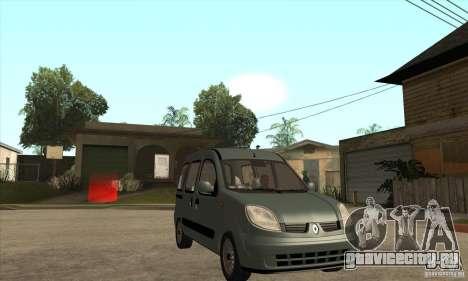 Renault Kangoo 2005 для GTA San Andreas вид сзади