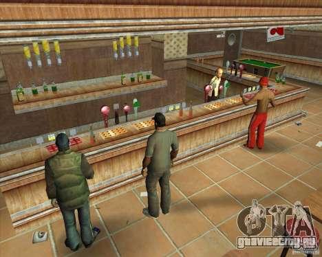 Salierys Bar для GTA San Andreas шестой скриншот