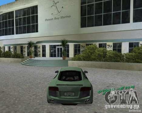 Audi R8 4.2 Fsi для GTA Vice City вид слева