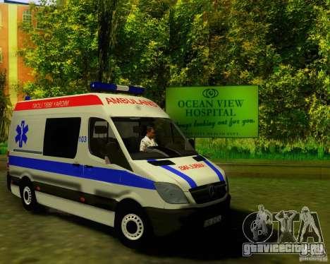 Mercedes-Benz Sprinter Baku Ambulans для GTA San Andreas вид слева