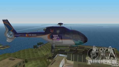 Eurocopter Ec-120 Colibri для GTA Vice City вид сзади слева