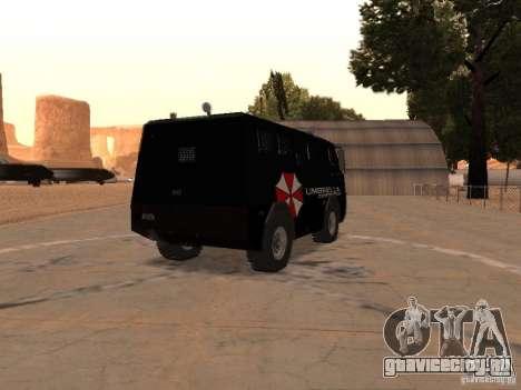 AM 7.0 Umbrella Corporation для GTA San Andreas вид справа