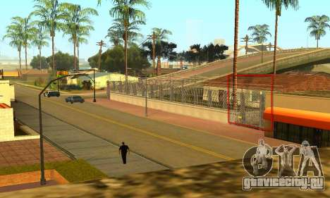 Забор вокруг Groоve Sreet для GTA San Andreas четвёртый скриншот
