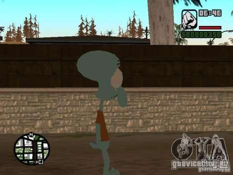Сквидвард для GTA San Andreas третий скриншот