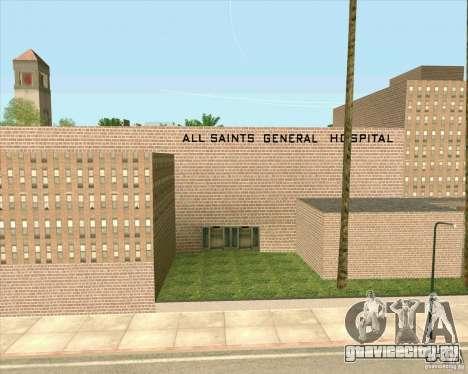 Новые текстуры All Saints General Hospital для GTA San Andreas шестой скриншот