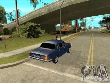 ГАЗ 24-10 для GTA San Andreas вид справа