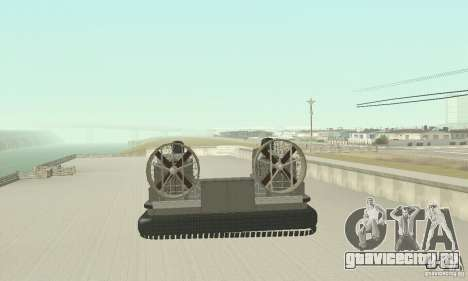 Landing Craft Air Cushion для GTA San Andreas вид сзади слева