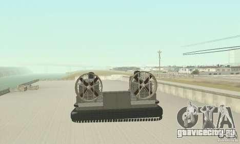 Landing Craft Air Cushion для GTA San Andreas вид сзади слева