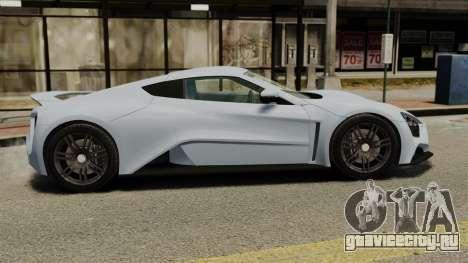Zenvo ST1 для GTA 4