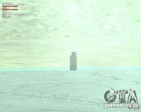 [Point Blank] WP Smoke для GTA San Andreas второй скриншот