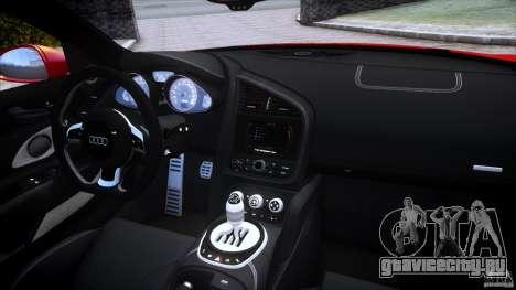 Audi R8 V10 для GTA 4 вид сверху