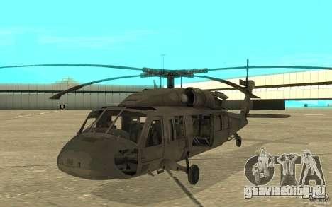 UH-80 для GTA San Andreas вид слева