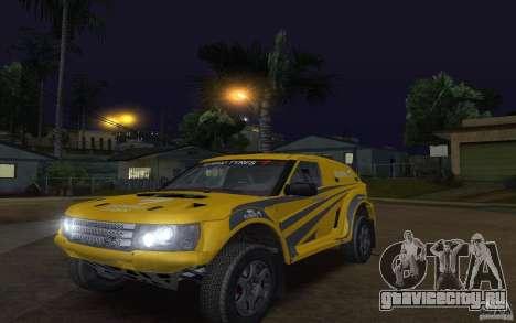 Bowler Nemesis для GTA San Andreas