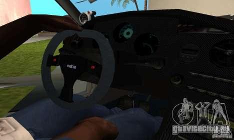 Toyota Supra TRD для GTA San Andreas вид сзади