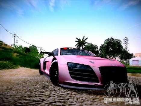 Audi R8 LMS v2.0 для GTA San Andreas вид слева