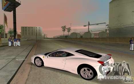 Ferrari 458 Italia для GTA Vice City вид сзади слева
