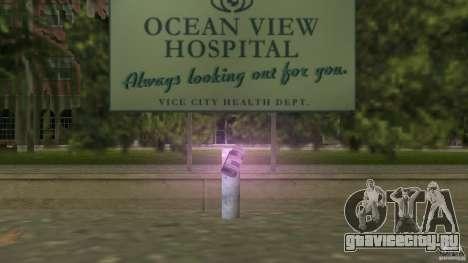Иконки из Manhunt для GTA Vice City четвёртый скриншот