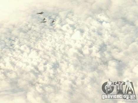 HD облака для GTA San Andreas второй скриншот