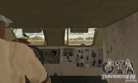 БРДМ-1 Скин 1 для GTA San Andreas вид сзади
