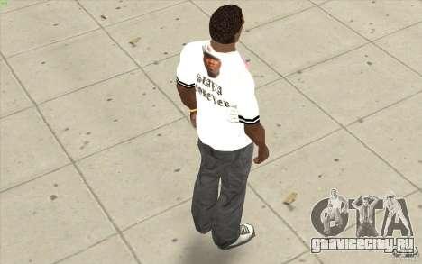 Футболка: Буйный Славик для GTA San Andreas четвёртый скриншот