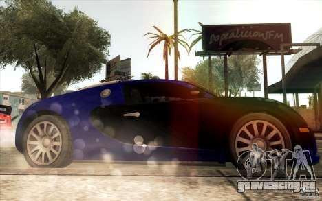 Lensflare для GTA San Andreas пятый скриншот