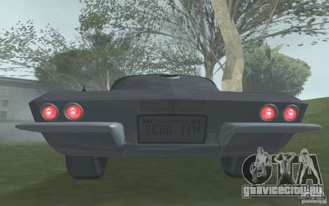 Chevrolet Corvette 427 для GTA San Andreas вид сзади