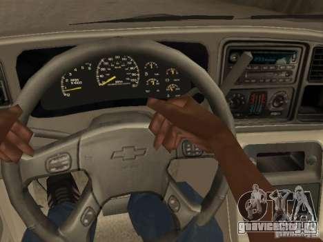 Chevrolet Suburban 2003 для GTA San Andreas вид сбоку