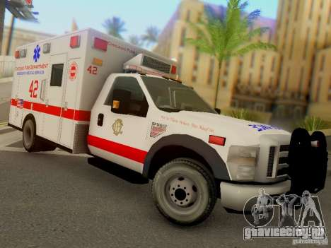 Ford F350 Super Duty Chicago Fire Department EMS для GTA San Andreas вид сзади
