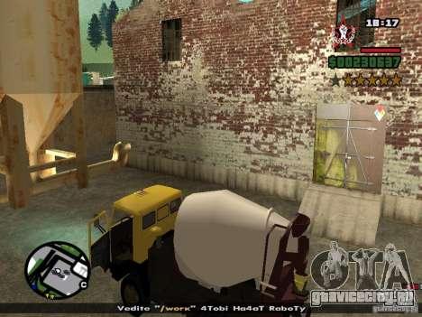 КамАЗ 53112 Бетономешалка для GTA San Andreas вид изнутри