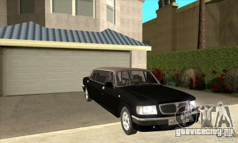 ГАЗ 3110 Лимузин для GTA San Andreas вид сзади