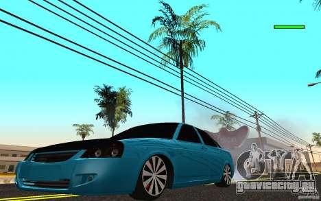 ВАЗ 2170 Пенза тюнинг для GTA San Andreas