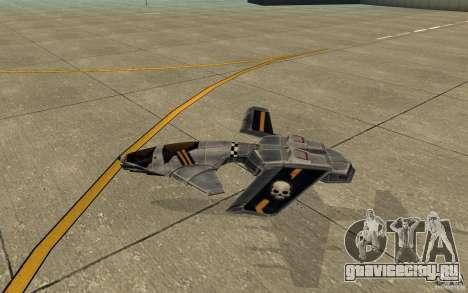 Ястреб air Command & Conquer 3 для GTA San Andreas вид сзади слева