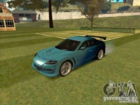 Mazda RX-8 VeilSide from Tojyo Drift для GTA San Andreas
