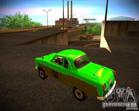 Москвич 407Г для GTA San Andreas вид слева