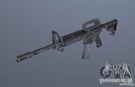 Grims weapon pack2 для GTA San Andreas пятый скриншот