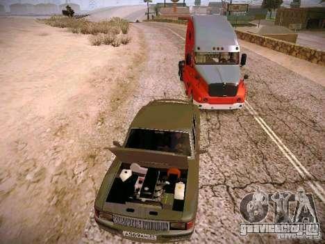 ГАЗ 31025 для GTA San Andreas вид сзади